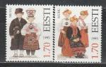 Эстония 1995, Национальные Костюмы, 2 марки