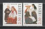 Эстония 1996 год, Национальные Костюмы, 2 марки.(401,69
