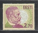 Эстония 1995 г, Луи Пастер, 1 марка