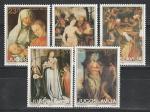 Югославия 1983 г, Живопись, 5 марок