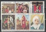 Парагвай 1968 г, Живопись, Папа Пауль IV, 6 марок.