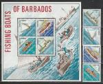 Барбадос 1974 год, Рыболовный Флот, 4 марки + блок
