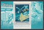 Космос, Скайлаб, Венгрия 1973, блок