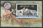 Космос, Аполло-15, Венгрия 1972 г, блок Ю.