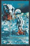Космос, Аполло 17, Венгрия 1973, блок