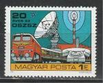 20 лет OSZSZ, Венгрия 1978, 1 марка