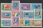 Космос, Марки на Марках, Венгрия 1963, 12 марок
