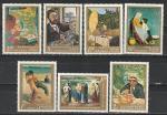 Венгрия 1967 год, Живопись, 7 марок