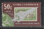 Космос, Восход-1, Надпечатка, Куба 1964 год, 1 марка (Ю.)