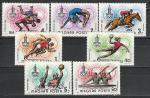Венгрия 1980 год, Олимпиада в Москве, 7 марок