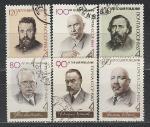 СССР 1963 год, Писатели, 6 гашёных марок