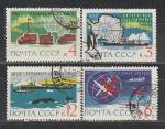 СССР 1963 год, Антарктида Континент Мира, 4 гашёные марки