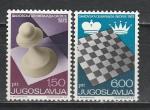 Югославия 1972, Шахматы, 2 марки