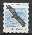 Эстония 1995, Птицы. Орел, 1 марка)