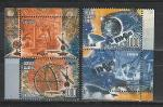 Беларусь 2009 г, Европа, Астрономия, 2 марки с верт. купонами. (м/л