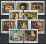 Фуджейра 1968 год, Живопись, 10 марок.