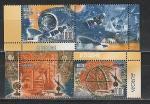 Беларусь 2009 год, Европа, Астрономия, 2 марки с горизонтальными купонами. (м/л