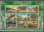 Сомали 2002, Динозавры, малый лист