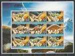 Конго 2005 год. Динозавры. Малый лист.
