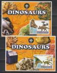 Мавритания 2003 год. Динозавры и минералы. 2 блока.