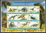 Сомали 2005 г, Динозавры, малый лист.