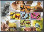 Конго 2005 год. Динозавры и бабочки. Малый лист.