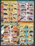 Конго 2004 год. Динозавры и окаменелости. 4 малых листа