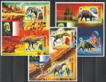 Мали 2005 год. Динозавры и минералы. 3 блока.