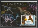 Бенин 2003 год. Динозавры и минералы. Блок.