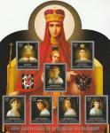 400 лет Династии Романовых, Семья Николая II, Мадагаскар 2013 год, 2 малых листа. золото и серебро