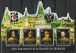 400 лет Династии Романовых, Дворцы, Кремль, Москва. Мадагаскар 2013 год, 2 малых листа. золото и бронза.