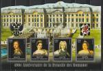400 лет Династии Романовых, Дворцы, Петродворец, Санкт- Петербург. Мадагаскар 2013 год, 2 малых листа. золото и бронза