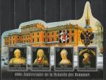 400 лет Династии Романовых, Дворцы, Михайловский, Мадагаскар 2013, 2 малых листа