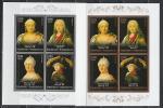 400 лет Династии Романовых, Портреты, Елизавета I, Мадагаскар 2013 год, 2 малых листа. золото и бронза