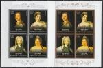 400 лет Династии Романовых, Портреты, Петр I, Мадагаскар 2013 год, 2 малых листа. золото и серебро
