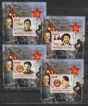 Конго 2015 год. Иосиф Виссарионович Сталин. 4 люкс блока.
