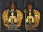 400 лет Династии Романовых, Елизавета I, Мадагаскар 2013 год, 2 блока. золото и бронза