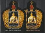 400 лет Династии Романовых, Анна I, Мадагаскар 2013 год, 2 блока. золото и бронза