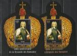 400 лет Династии Романовых, Петр II, Мадагаскар 2013 год, 2 блока. золото и бронза