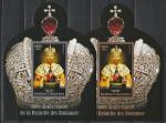 400 лет Династии Романовых, Николай II, Мадагаскар 2013 год, 2 блока. золото и бронза