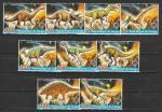 Конго 2005, Динозавры, 9 марок