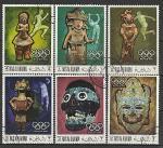 Рас Аль Кайман 1968-69, Олимпиада в Мексике, Искусство, 6 гашеных марок