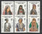 Национальные Костюмы, Йемен 1986, 6 марок