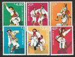 Народные Танцы, Румыния 1977, 6 марок