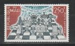Мали 1974 г, Шахматы, 1 марка.