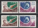 СССР 1961, Космический Полет Г. Титова, 4 гаш. марки
