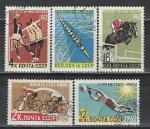 СССР 1962 год, Первенство Мира по Летним Видам Спорта, 5 гашёных марок