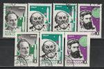 СССР 1964 год, Основоположники Ракетной Теории и Техники, 7 гашёных марок