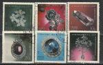 СССР 1971 год, Алмазный Фонд, 6 гашёных марок