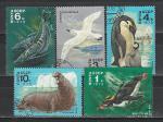 СССР 1978 год, Фауна Антарктиды, 5 гашёных марок